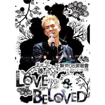 任逍遙 (Live) by 任賢齊 - cover art