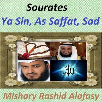 Testi Sourates Ya Sin, As Saffat, Sad (Quran - Coran - Islam)