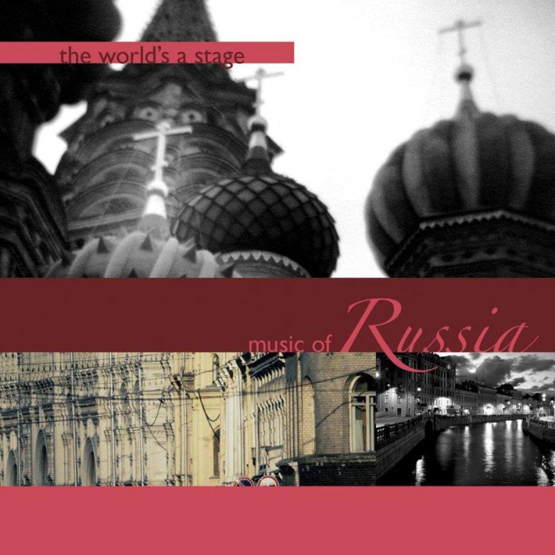 St. Petersburg Balalaika Ensemble - Kalinka Lyrics | Musixmatch