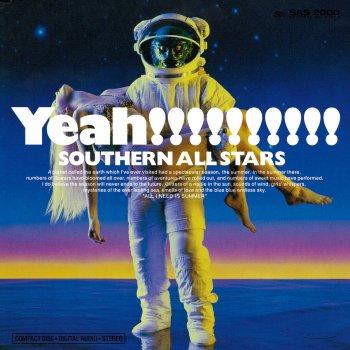 Suteki Na Birdie (No No Birdy) by Southern All Stars - cover art