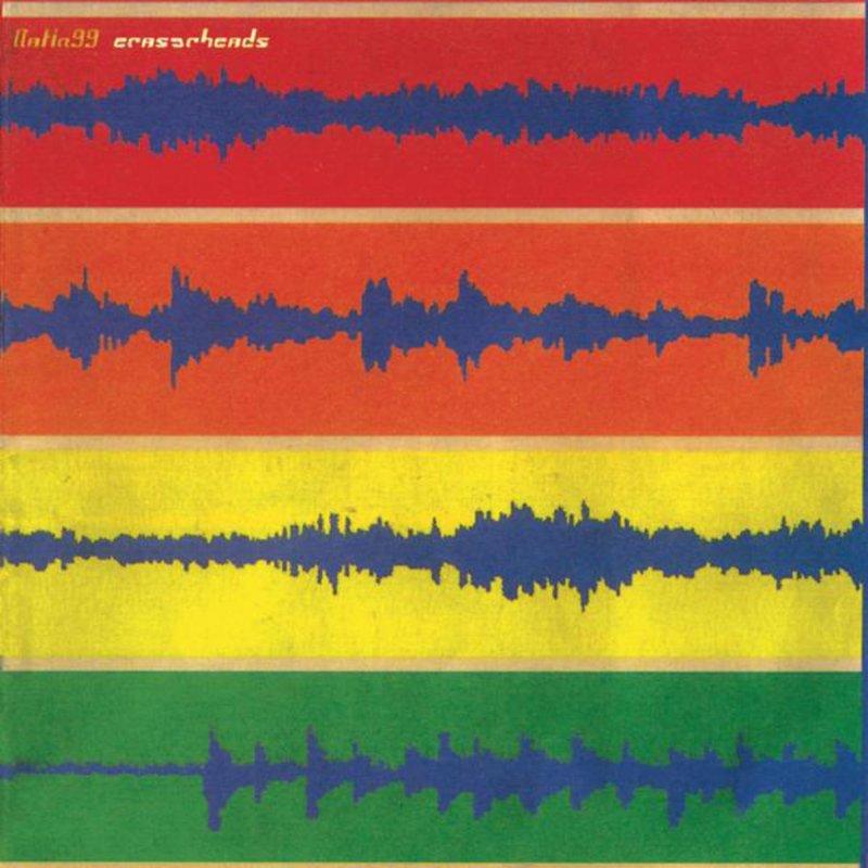 Eraserheads - Maselang Bahaghari Lyrics