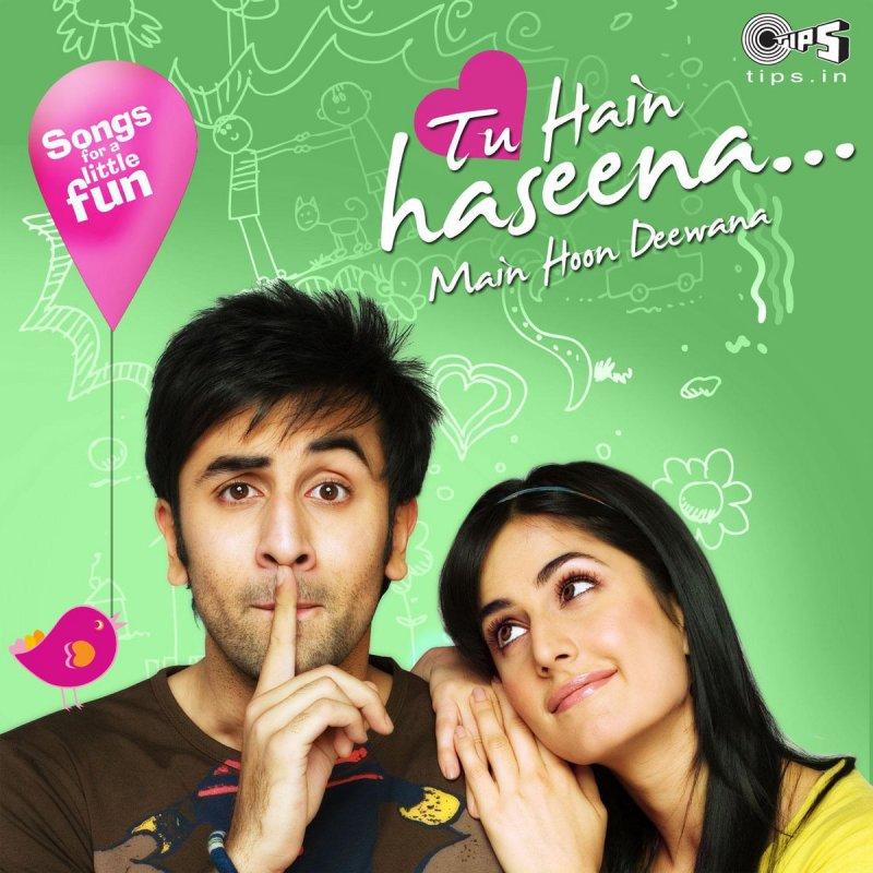 Mera Tu Hi Bas Yaara Mp3 Song Download: Alka Yagnik Feat. Aamir Khan & Jatin
