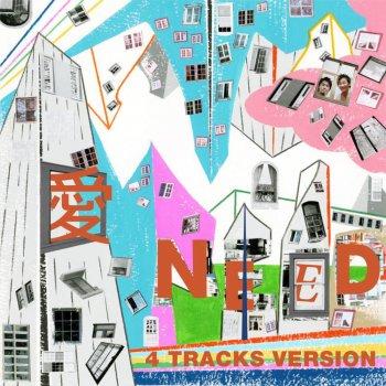 愛NEED by kimaguren - cover art