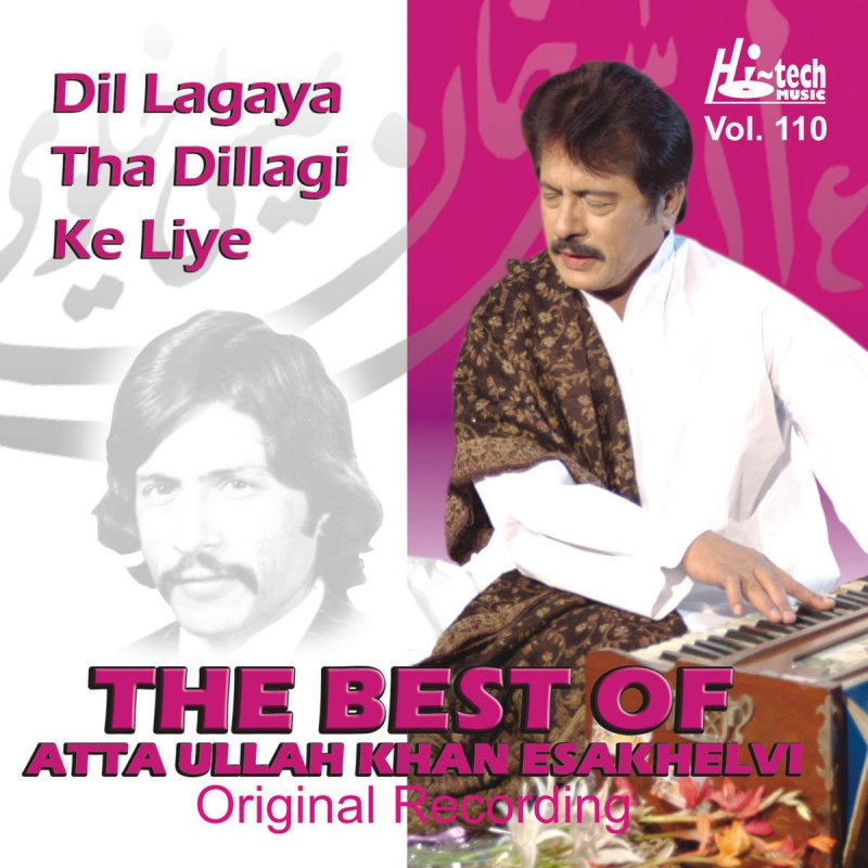 Teri Chudiyon Ki Khan Khan Mp3 Download: Dil Lagaya Tha Dillagi Ke Liye