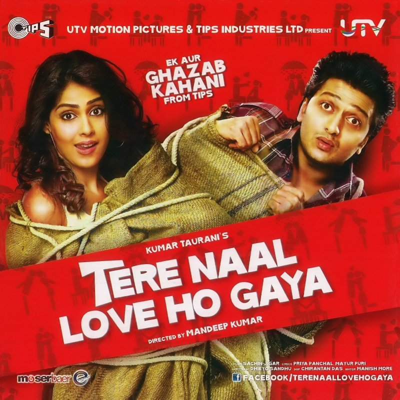 Koi Puche Mere Dil Se Song Download: Atif Aslam & Shreya Ghoshal