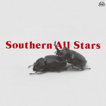 Oh, Girl (Kanashii Mune No Screen) by Southern All Stars - cover art