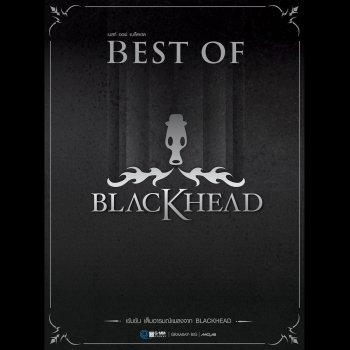 ใจร้าย by Blackhead - cover art