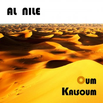Al Nile - cover art