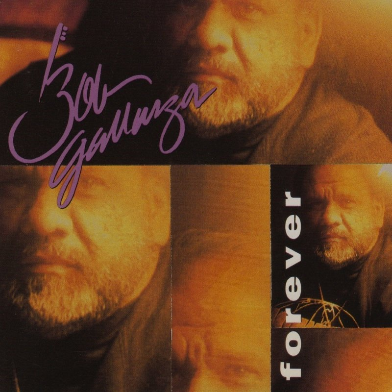 Lyric la ley del monte lyrics in english : Bob Gallarza feat. Ruben Ramos - La Ley Del Monte Lyrics | Musixmatch