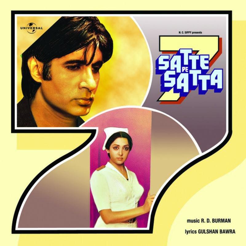 Asha Bhosle feat  Sapan Chakraborty - Jhuka Ke Sar Ko Puchho