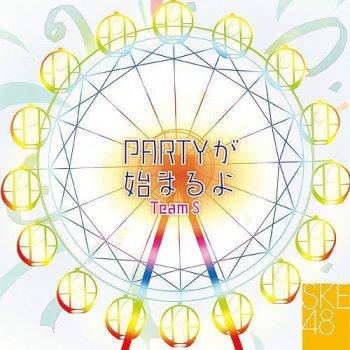チームS 1st Stage「PARTYが始まるよ」 by SKE48 album lyrics ...
