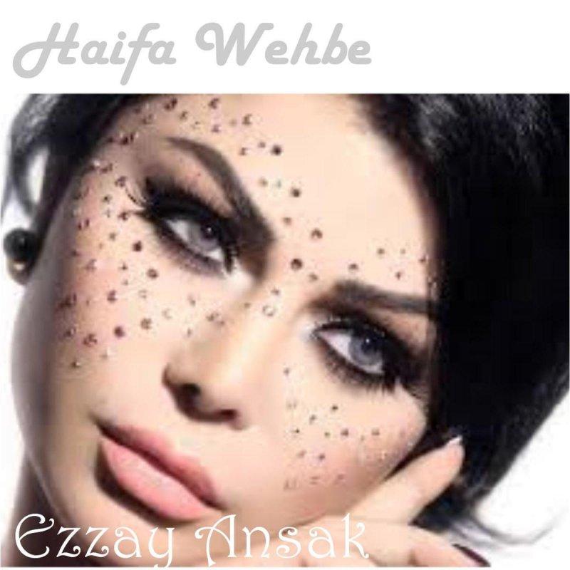Haifa Wehbe Matkellimnish Wabi Lyrics Musixmatch