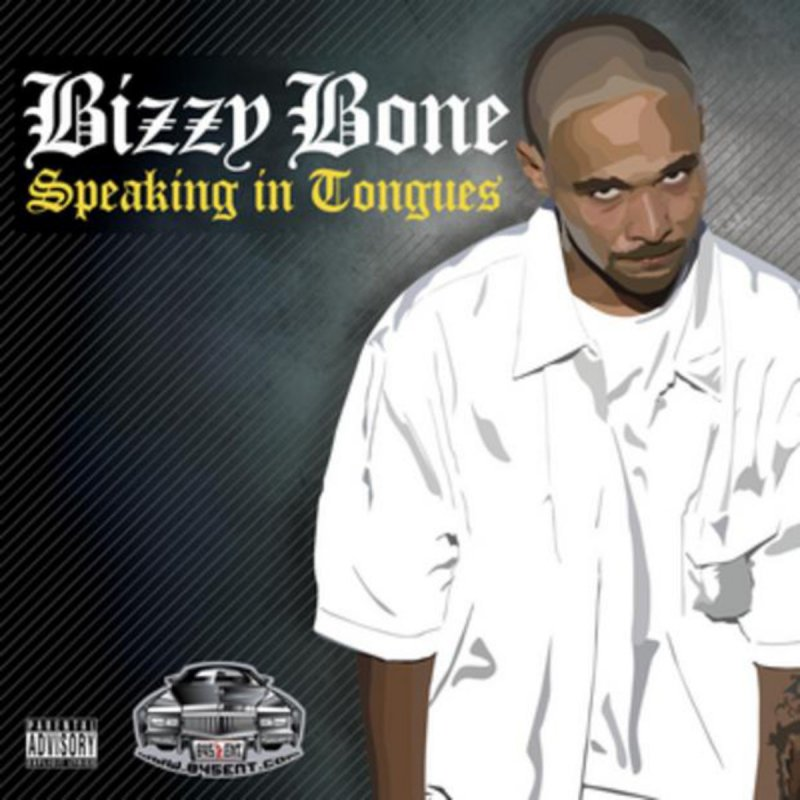 Warriors Come Out To Play Lyrics: Bizzy Bone - Carry My Baby Lyrics