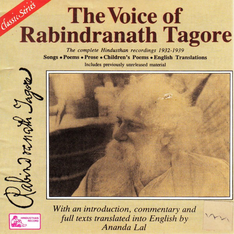 Rabindranath Tagore - Lukochuri Lyrics | Musixmatch