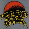 Zapp II Zapp - cover art
