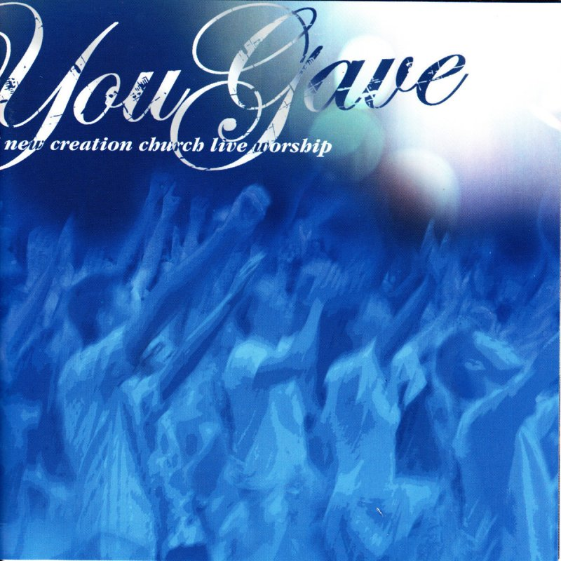 Lyric fall afresh on me lyrics : New Creation Church - Fall Afresh On Me Lyrics | Musixmatch