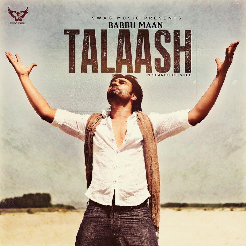 Ik Pas Hai Tu Babbu Song Download: Babbu Maan - Jaan Lyrics