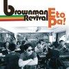Pinakamagandang Tanawin lyrics – album cover
