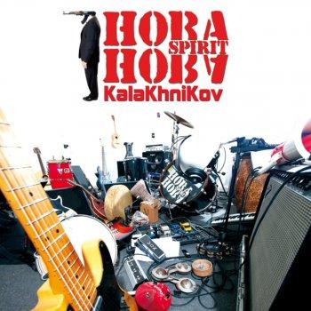 HOBA KALAKHNIKOV HOBA ALBUM TÉLÉCHARGER SPIRIT