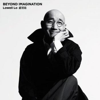 """快樂老實人(電影""""1/2段情""""主題曲) lyrics – album cover"""