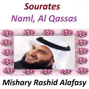 Testi Sourates Naml, Al Qassas (Quran - Coran - Islam)