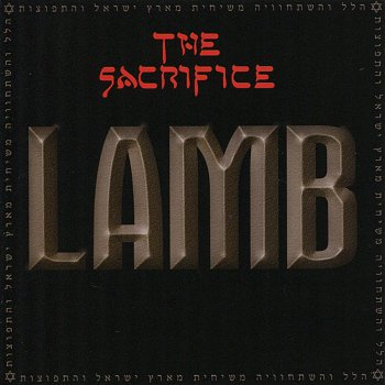 Testi The Sacrifice