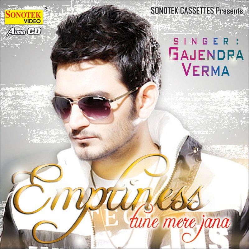 Main Woh Duniya Hai Mp3 320kbps: Gajendra Verma - Mann Jaage Lyrics