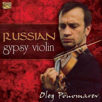 Testi Russian Gypsy Violin