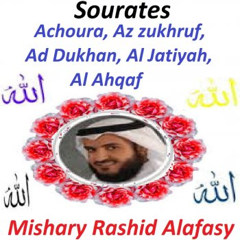 Testi Sourates Achoura, Az Zukhruf, Ad Dukhan, Al Jatiyah, Al Ahqaf (Quran - Coran - Islam)