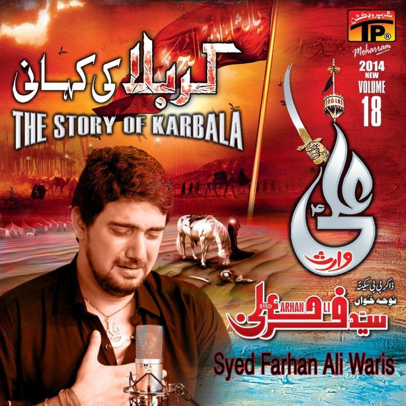 Farhan Ali Waris - Bazar Bhulda Naen Lyrics | Musixmatch