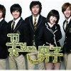 파라다이스 (꽃보다 남자 OST 메인 테마) lyrics – album cover