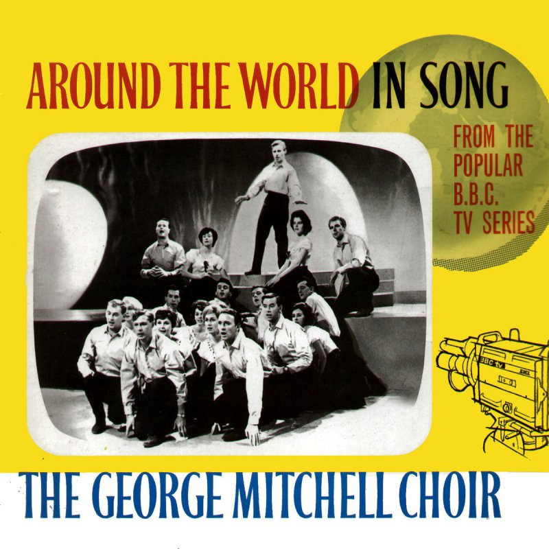 around the world song - 600×600