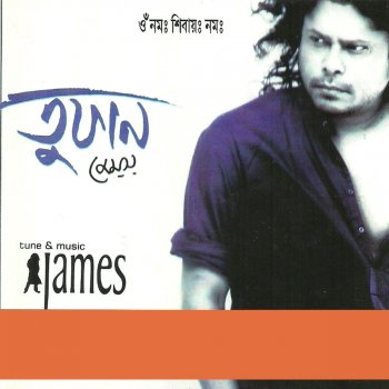 Tufan by Tufan James album lyrics | Musixmatch - Song Lyrics