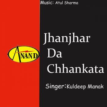 Testi Jhanjar da Chhankata
