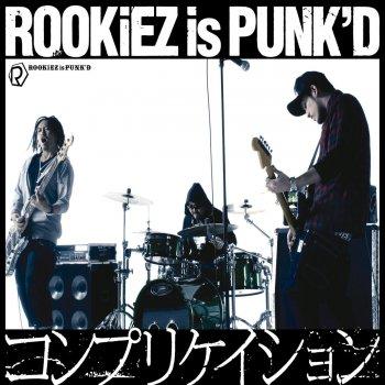 reclaim by rookiez is punkd