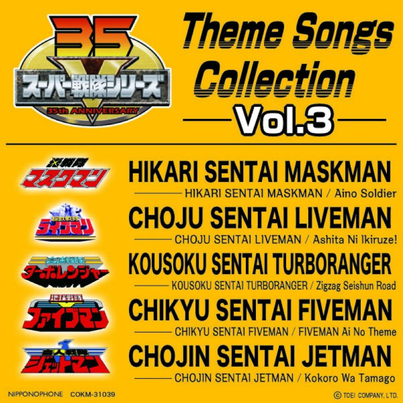 Kenta Sato - Kousoku Sentai Turboranger Lyrics | Musixmatch