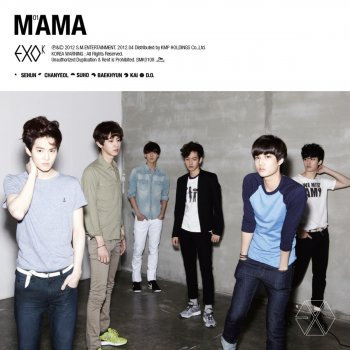 너의 세상으로 (Angel) lyrics – album cover
