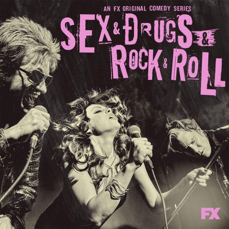 Sex Drugs Rock N Roll By Justalittlescene On Deviantart