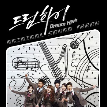 Dream High (Original Television Soundtrack) by Various