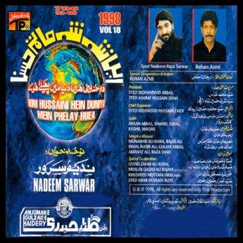 Ali Maula Ali Maula by Nadeem Sarwar album lyrics