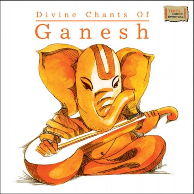 Uma Mohan - Maha Ganapati Mool Mantra & Ganesh Gayatri