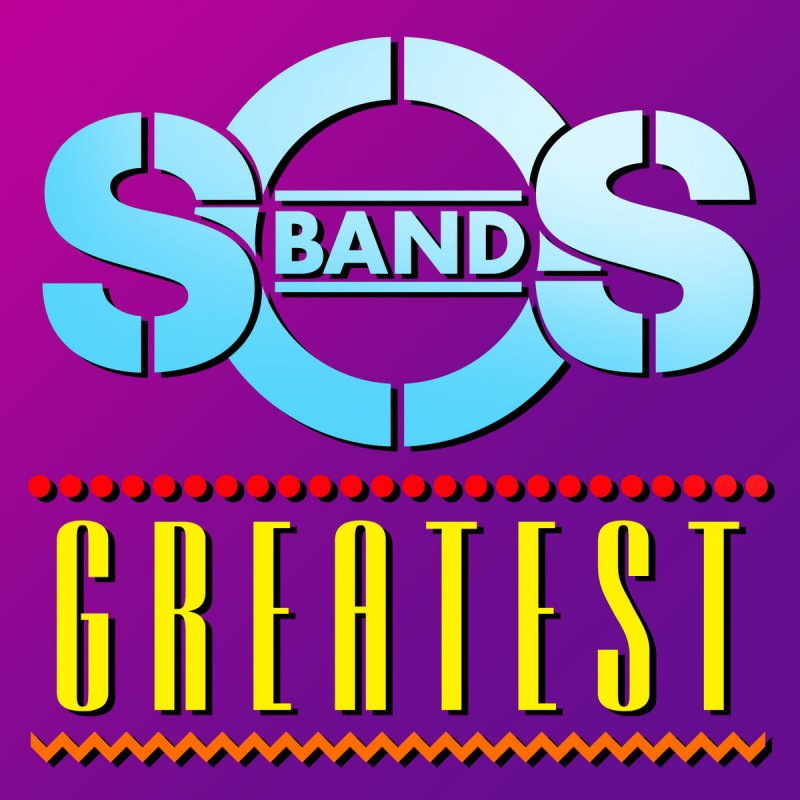 The S.O.S. Band S.O.S. Band / Cherrelle Just Be Good To Me / I Didn't Mean To Turn You On