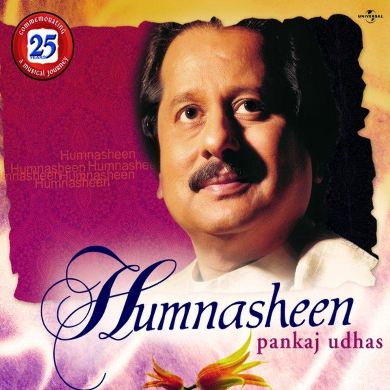 Pankaj Udhas Songs