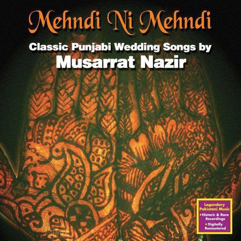 Musarrat Nazir - Aaya Larriye Ni Lyrics   Musixmatch