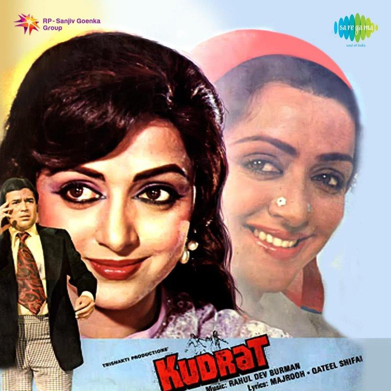 Bepanah Pyar Hai Tumse Song Ringtone: Hume Tumse Pyar Kitna Parveen Sultana Free Mp3 Download
