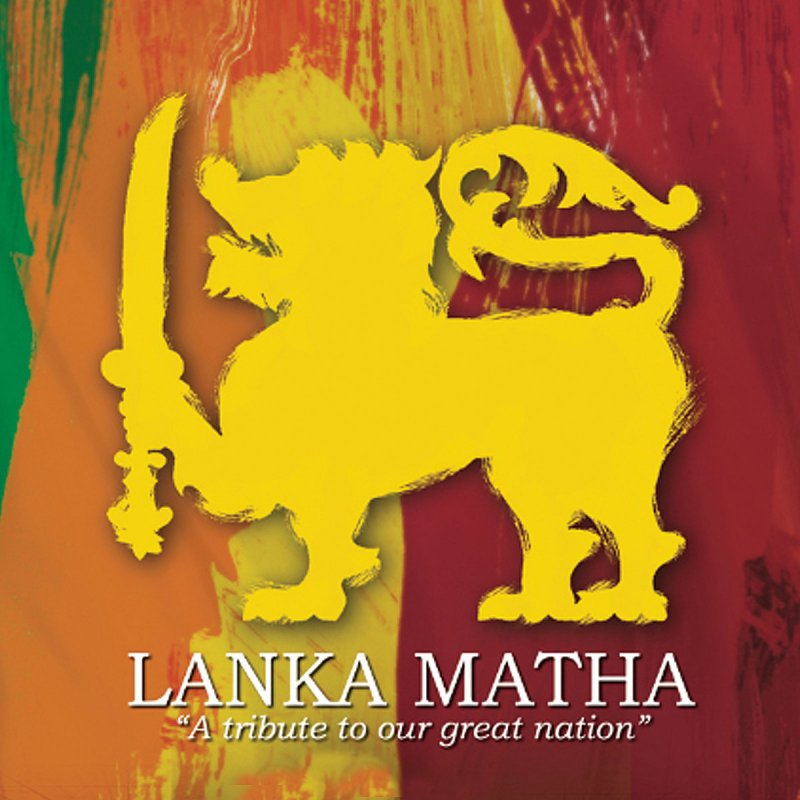Bathiya & Santhush - Lanka Matha Lyrics   Musixmatch