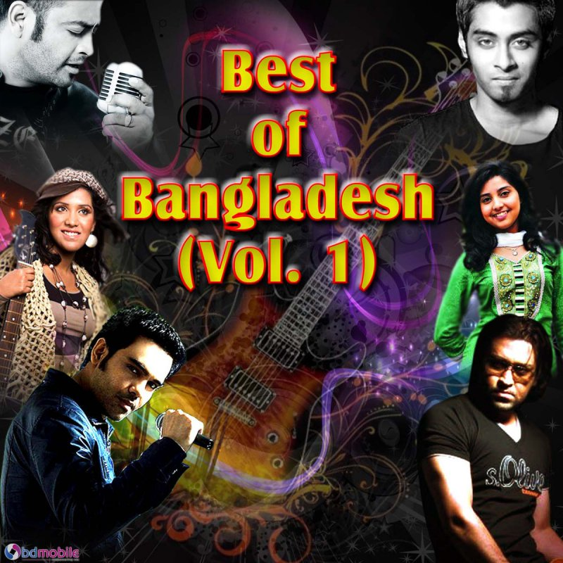 Ami Ki Tomay Songs Download: Hridoy Khan - Obujh Bhalobasha Lyrics