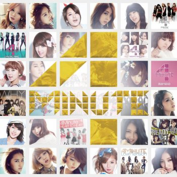 Best of 4Minute - cover art