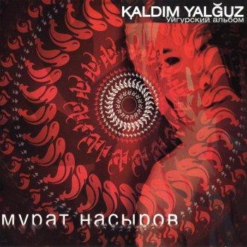 Eki Ozen lyrics – album cover