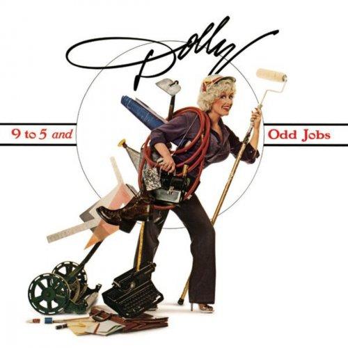 Dolly Parton - The House Of The Rising Sun Lyrics
